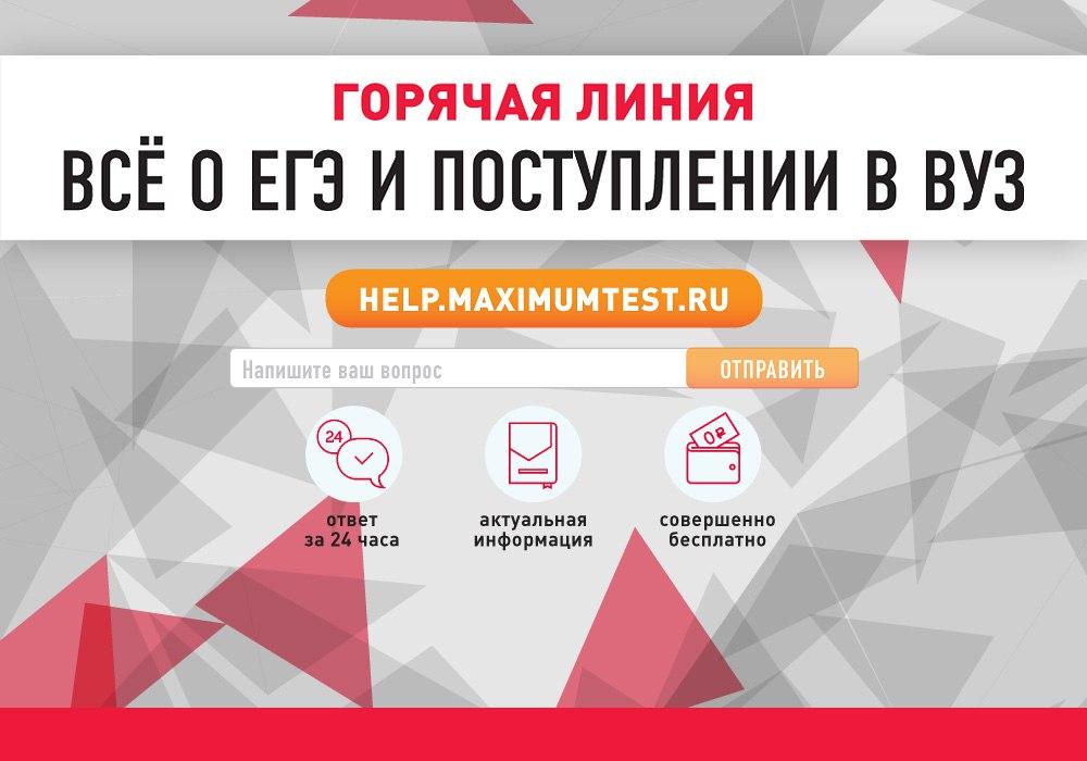 Сколько баллов можно получить за сочинение по русскому 2018